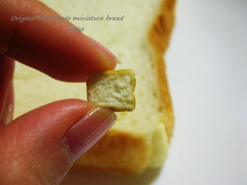 食パン32