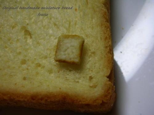 食パン33