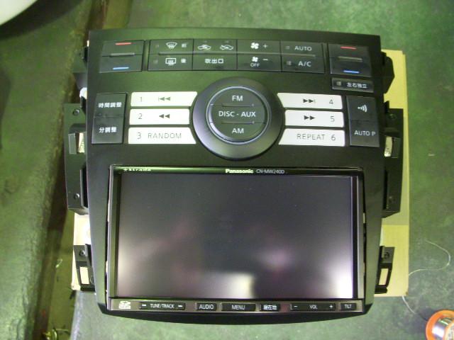 DSCN7013.jpg