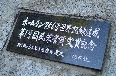 uchu-8.jpg