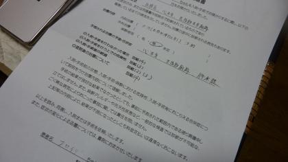 P1080871.jpg