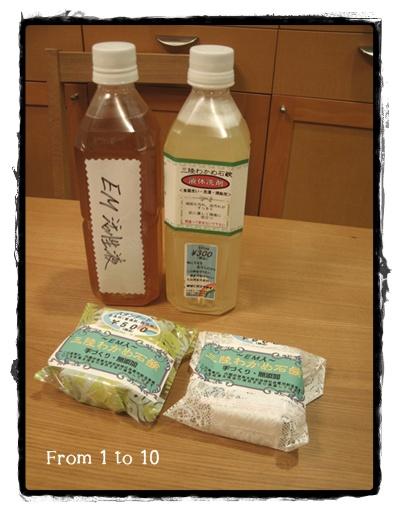 三陸わかめ石鹸①