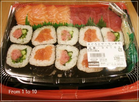 コストコ20121110-寿司