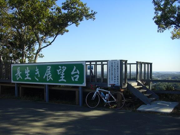 20141115秋元牧場① (9)