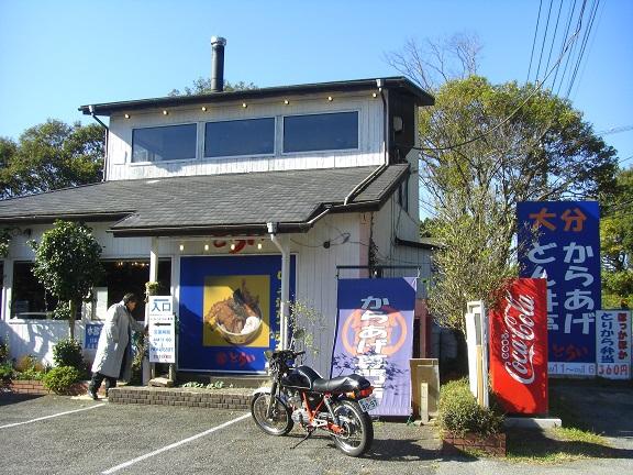 20141115秋元牧場 その2 (3)