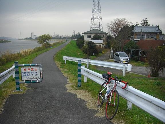 20141129雨の手賀沼 (1)