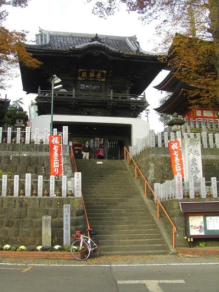 20141130あけぼの山 (4)
