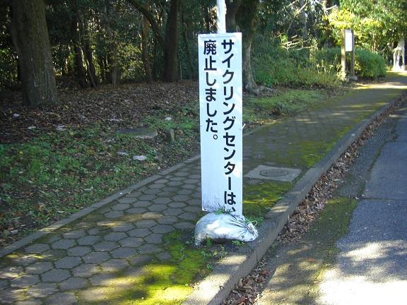 20141206川村美術館ほか (7)