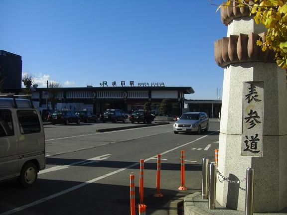 20141213成田空港1 (5)