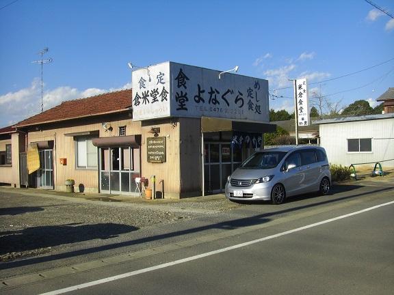 20141213成田空港1 (9)