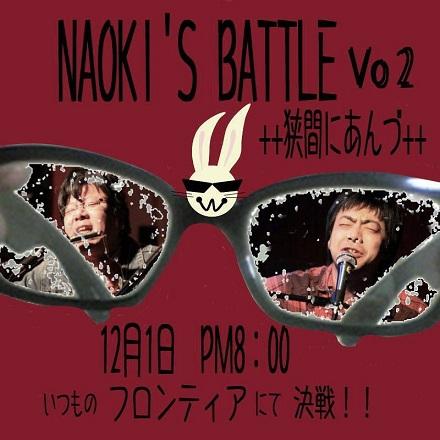 NAOKI_20121124092326.jpg