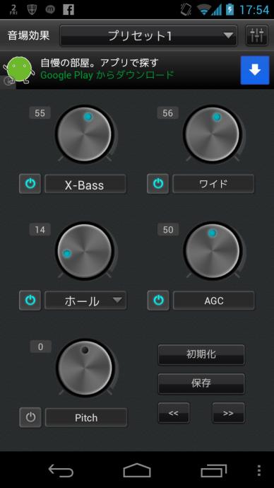 Screenshot_2012-11-02-17-54-24.png