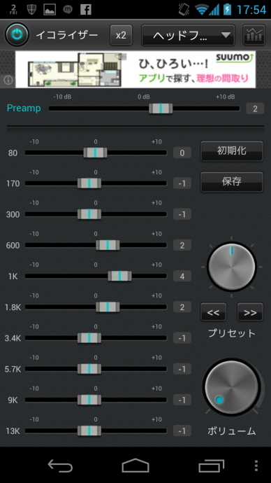 Screenshot_2012-11-02-17-54-34.png