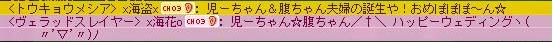 無題kekonn13