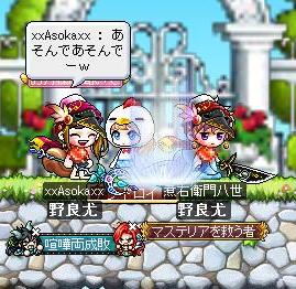 無題keko-nn24