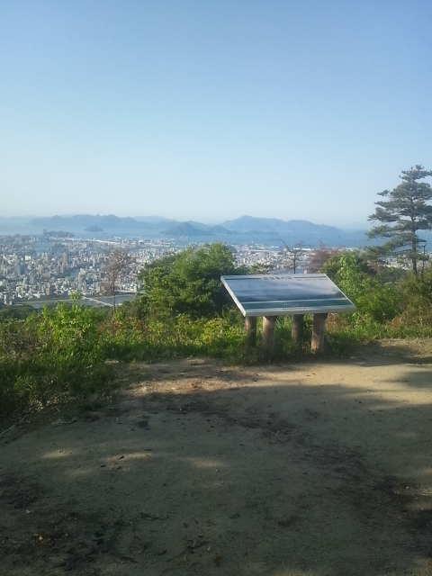 DVC130508soukoyama (7)