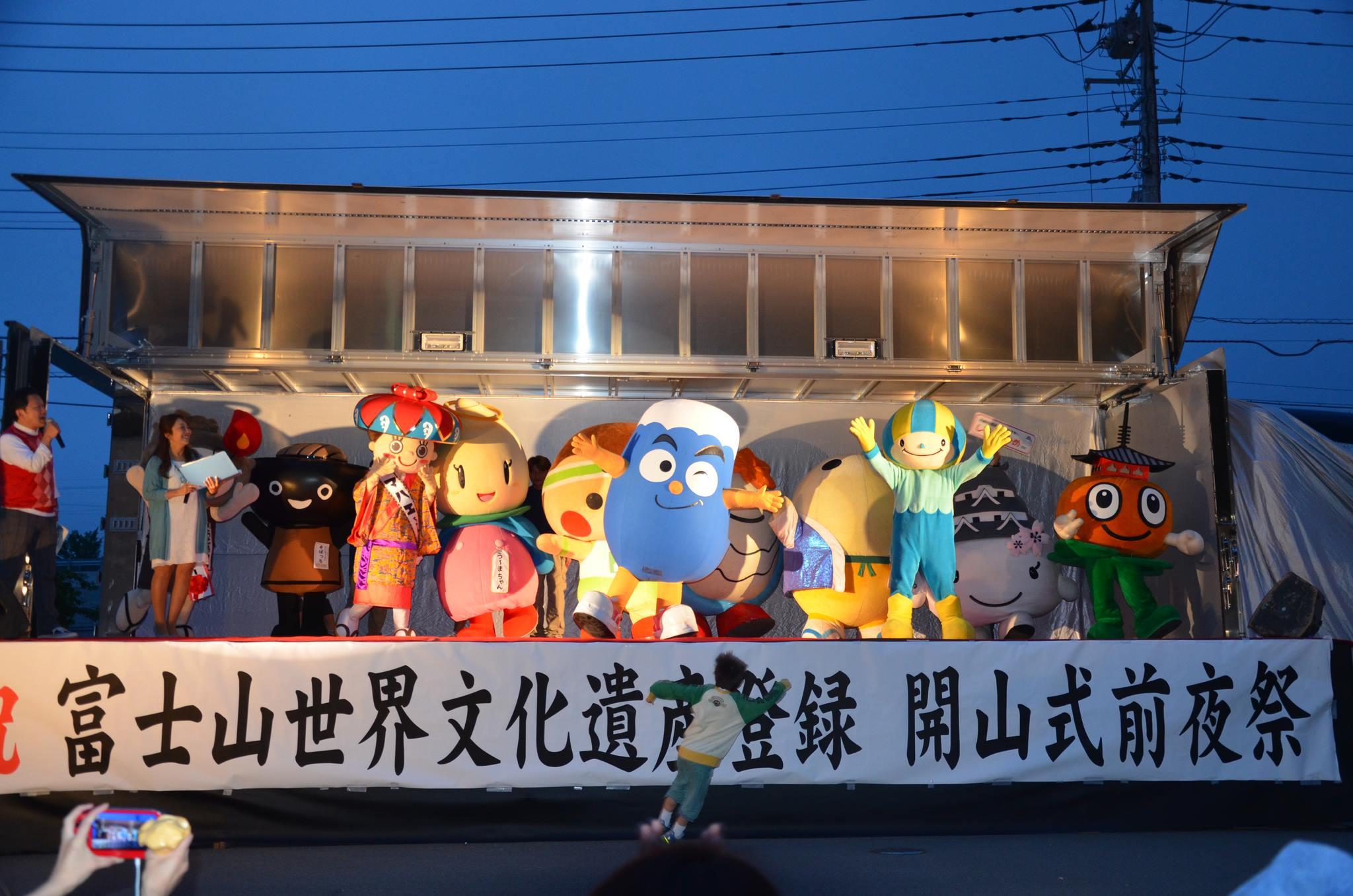 富士山須走口開山式前夜祭