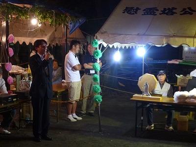 2012072101慰霊塔01