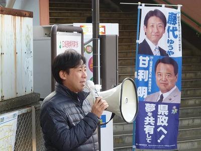 201211211藤代駅頭01
