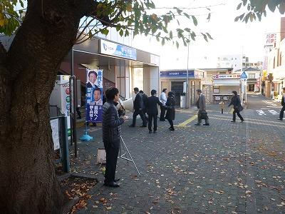 201211211藤代駅頭02