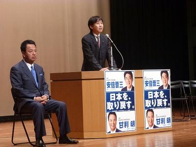 20121124藤代01