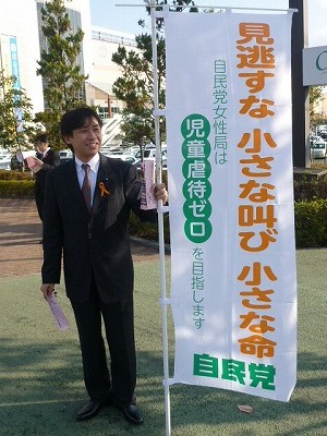 20121124藤代05