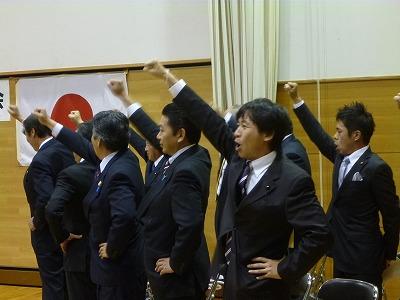 20121125甘利明国政報告会にて