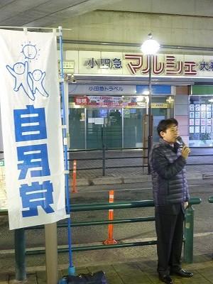 20121127藤代02