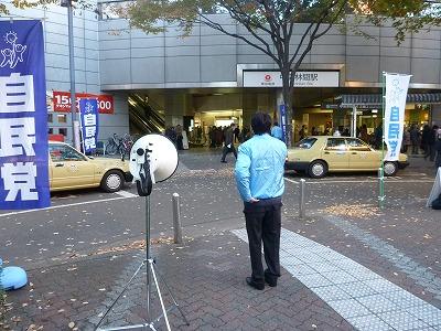 20121127藤代03