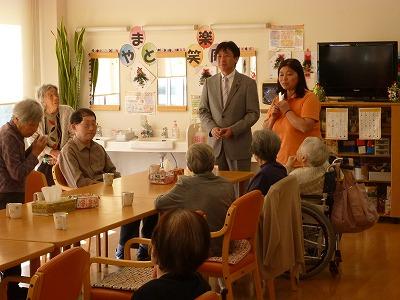 20121207笑楽庵01
