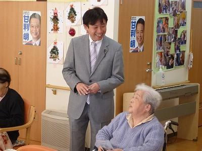 20121207笑楽庵06