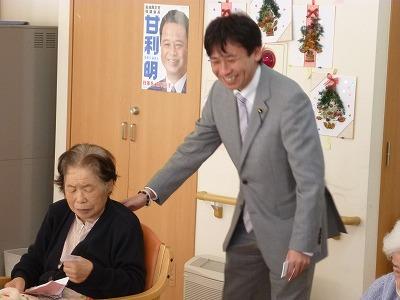 20121207笑楽庵07