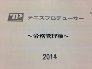 20141212234702dcc.jpg