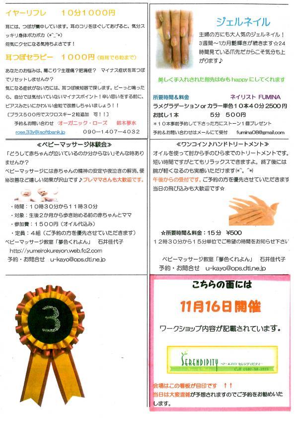 img010_convert_20121026075530 600