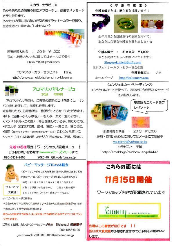 img009_convert_20121026080754 600