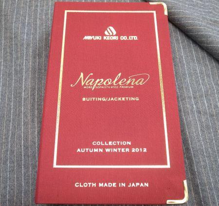 NAPOLENA(ナポレナ)2012年秋冬物のバンチブック