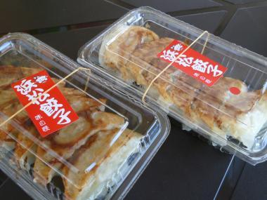 浜松餃子2種