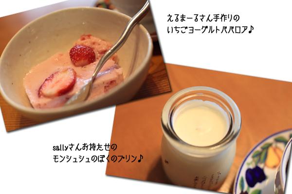 20120317-22.jpg