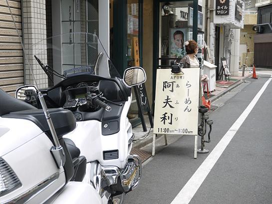 2013_0320戸田別館 0072