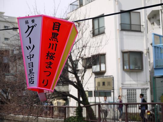 2013_0320戸田別館 0081