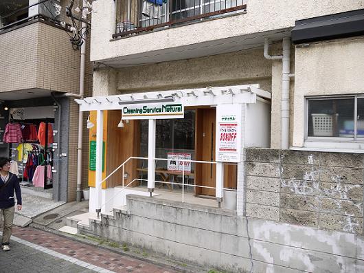 2013_0320戸田別館 0075