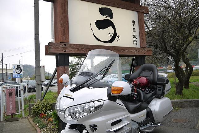 2013_0330戸田別館 0036