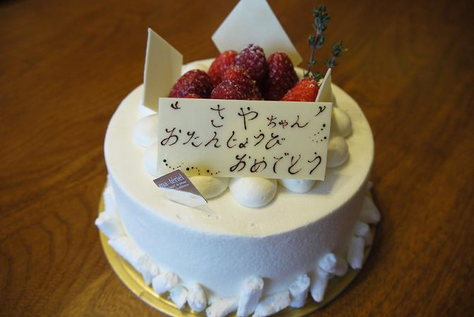 2013_0406戸田別館 0062