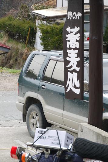 2013_0423戸田別館 0013