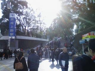 2.京成上野駅脇の階段を上って上野公園内に