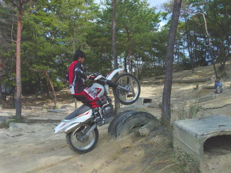 offbike18.jpg