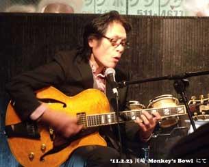 菊池先生3