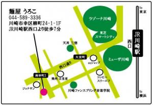 うろこ地図