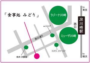 みどり地図1