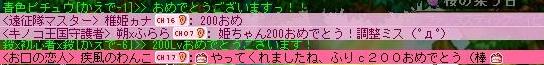 Maple121103_193729.jpg